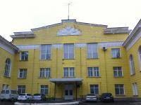 Кировский городской дворец культуры