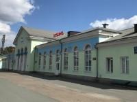 Станция «Злобино»