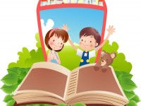 Детская библиотека им. А.С. Грина