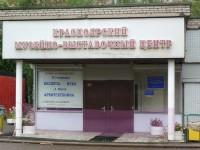 Красноярский музейно-выставочный центр