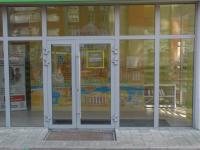 Библиотека для детей им. В. Драгунского