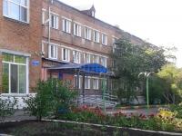 Дом-интернат №1 для граждан пожилого возраста и инвалидов