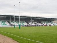 Стадион «Красный Яр»