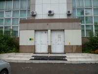Дом Спорта «Советский»