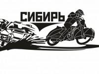Стадион Сибирь