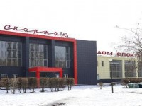 Дом спорта «Спартак»