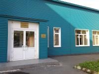 Библиотека им. М. Булгакова