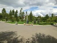 Парк им. 1 Мая