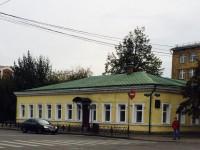 Детская художественная школа №1 им. В.И. Сурикова