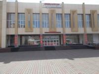 Дворец культуры «Свердловский»