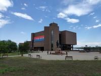 Музейный центр Площадь мира