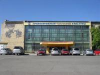 Правобережный городской дворец культуры